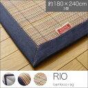 竹ラグ・カーペット 3畳 約180×240cm カラフルポップな可愛らしカーペット。キッズルームにもぴったり。