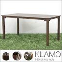 【送料無料】150 ダイニングテーブル 幅150cm 4人用 テーブル ダイニング 食卓テーブル テーブル 作業台 ワークデスク ミーティングテ…