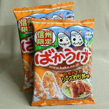 信州ばかうけ伊那谷名物ソースカツ丼(信州長野のお...の商品画像