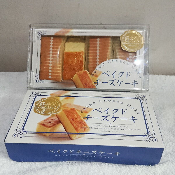 軽井沢ベイクドチーズケーキ(信州長野県のお土産お菓子お取り寄せスイーツおみやげケーキ洋菓子タルト長野