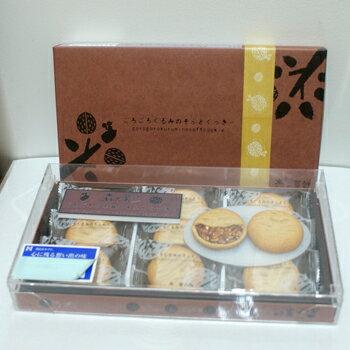 信州長野のお土産ごろごろくるみのソフトクッキー9個入り(お菓子洋菓子クッキー胡桃菓子土産おみやげお取