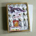 雷鳥の里16枚入【送料無料/R小型便/のし・キャンセル不可】(信州長野のお土産 お菓