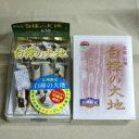 白樺の大地12個入り(信州長野のお土産 お菓子 洋菓子 クッ...
