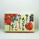 りんご乙女10枚入(信州長野県のお土産 お菓子 お取り寄せ ...