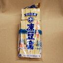 ふる里の味田舎風凍り豆腐24枚入【信州長野のお土産】