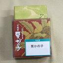 竹風堂栗かの子(信州長野県小布施のお土産 お菓子 和菓子 土...