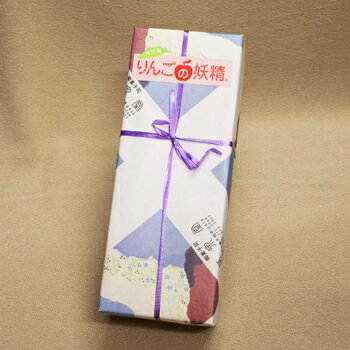 りんごの妖精8個入り(信州長野県のお土産お菓子お取り寄せスイーツパイ林檎お菓子おみやげ林檎ケーキ洋菓