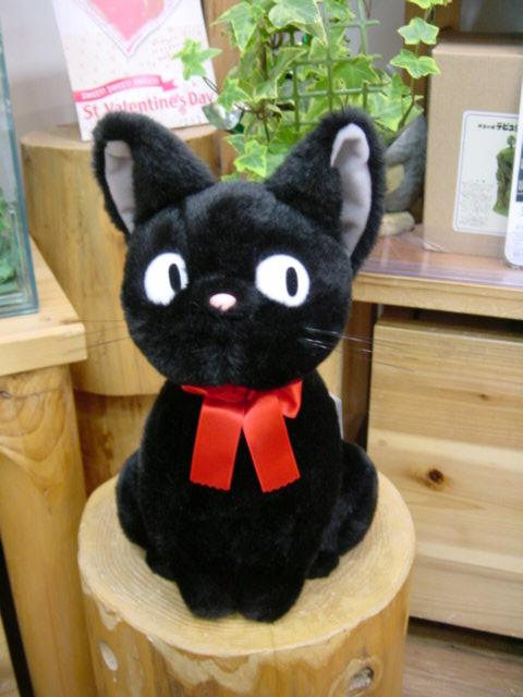 Kiki's Deliverly Service Soft toy Jiji Sitting L