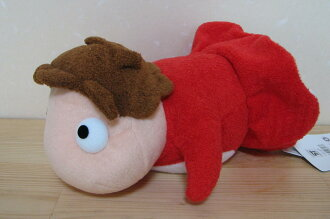Ponyo plush Ponyo S fs3gm on the cliff