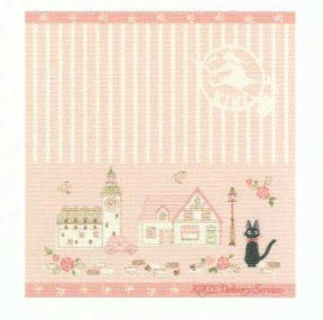 Kiki's Delivery Service Avenue wash towel fs3gm