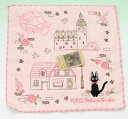 [jib re-goods] dithe Avenue mini-towel [My Neighbor Totoro] [re-a jib] [goods] [jib re-goods]
