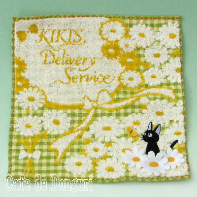 "Kiki's Delivery Service mini towel ""little marguerite"""