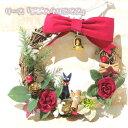 【ジブリグッズ】魔女の宅急便 リース ジジのクリスマス【ジブリ グッズ】【ジジ】