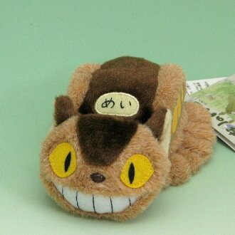 My Neighbor Totoro soft and fluffy bean bag cat bus [studio ghibli-gift] [Ghibli-goods] [Japanese style]