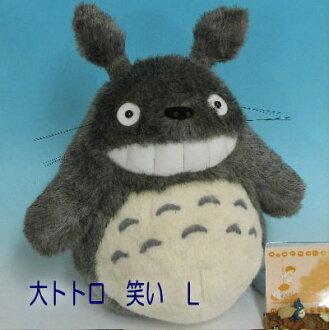 Neighbor Totoro Plushie big Totoro laughter L