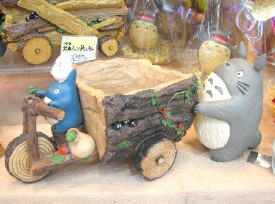 The tricycle of My Neighbor Totoro planter covert cloth fatty tuna and the forest