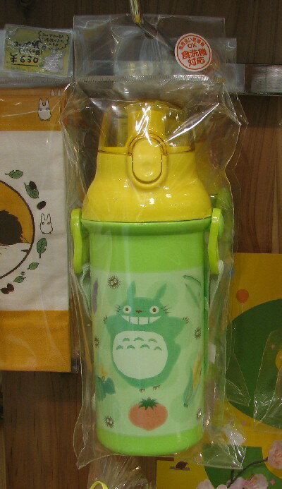 My Neighbor Totoro and direct drinking plain touch bottle Totoro and please fs3gm