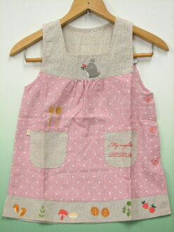 My Neighbor Totoro child apron Totoro (PK) [studio ghibli-gift] [ghibli-goods] [new life]