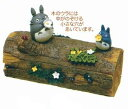 [jib re-goods] the trumpet of the My Neighbor Totoro accessory case flower