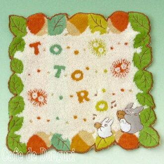 My Neighbor Totoro mini-towel acorn flute [studio ghibli] [prepare study, new life] [gift goods] [Ghibli-goods]