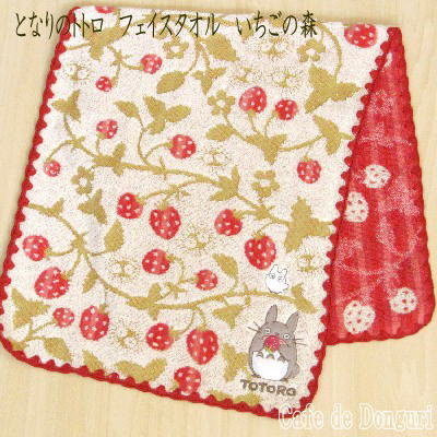 My Neighbor Totoro Strawberry Mori face towel