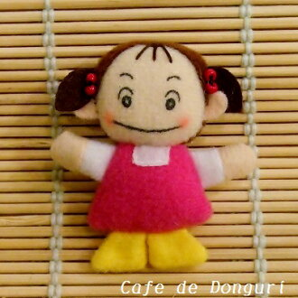 My Neighbor Tototro mini magnet Mei-Chan fs3gm