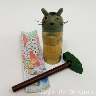 My Neighbor Totoro; lose it, and lose story Vol.4 Dropped Totoro[studio ghibli-gift]; [goods 【 Ghibli-goods 】 fs2gm 【 RCP 】 【 marathon201305_toy 】 【 02P06may13 】]