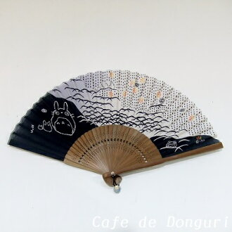 My Neighbor Totoro folding fan summer turf はなび fs3gm