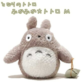 Next to my Neighbor Totoro plush shark shark big Totoro M fs3gm