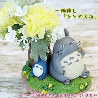 "My neighbor Totoro  vase ""Hitoyasumi"""