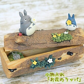 the trumpet of the flower My Neighbor Totoro accessory case