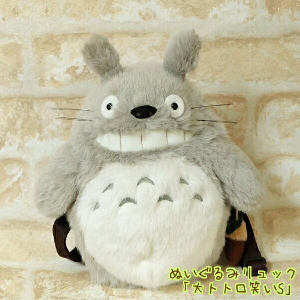 【ジブリグッズ】となりのトトロ ぬいぐるみ リュックサック 大トトロ笑い S 【スタジオジ…...:donguri:10001051