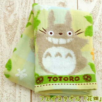 My Neighbor Totoro flower face towel
