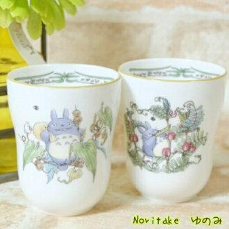 [Ghibli-goods] My Neighbor Totoro Noritake teacup Oden T89580/9448-12 [Ghibli-goods] fs2gm [RCP] [marathon201305_toy] [02P06may13]