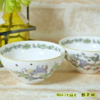 My Neighbor Totoro Noritake rice bowl oden T89590/9448-12