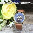 【ジブリ グッズ】となりのトトロ 腕時計 ネコバス限定モデル...