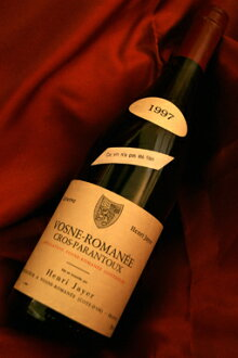 1997 (Henri ジャイエ) 1997 ヴォーヌ ロマネ black parang toe Vosne Romanee 1er Cru Clos Parantoux (Henri Jayer)  Getting out storehouse of the inheritance processing last of 2009!