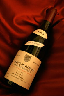 Vosne romanee Clos パラントゥー 1993 ( Henri Jaye ) Vosne Romanee 1er Cru Clos Parantoux 1993 (Henri Jayer) 2009 heritage handling of last!