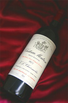 Chateau Enoteca Chateau Montrose limited edition ultra rare and old wine