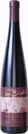 Jean-Boucher シュペートブルグンダー Edition - s-Q. b. A. grape ( Jean Boucher ) Jean Buscher Spaetburgunder Edition-s-Q b A... trocken (Weingut Jean Buscher)