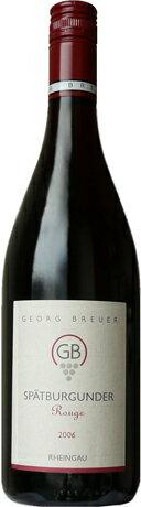 Shupat-Burgundy Q. b. A. grape (Georg Breuer) Spaetburgunder Q b a. trocken (Georg Breuer)