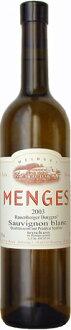 Menges the Sauvignon-Blanc spätlese-grape Barrick ( Edwin Menges ) Menges Sauvignon blanc Spaetlese trocken Barrique (Edwin Menges)