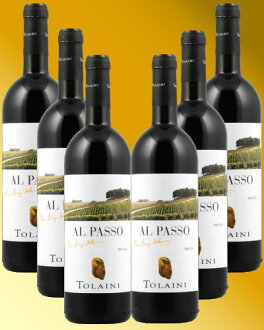 Set of 6 AL PASSO (TOLAINI ) Al Passo ( トライーニ )