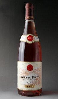 Court du Rhone Rosé E. guigal Cotes du Rhone Rose (E.Guigal)