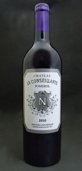 Chateau La Conseillante Chateau La conseillant [2010] [2010]