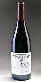 Becker シュペートブルグンダー Q. b. A. grape ( Friedrich Betsy Ecker ) Becker Spaetburgunder Q. b. A. trocken (Friedrich Becker)