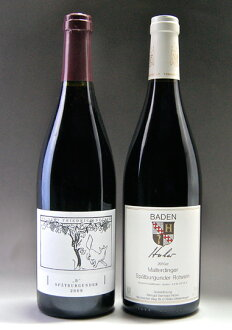 Germany's best red wine oenologist drinking compared to set of 2