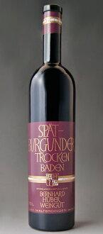 Hoover shupat-Burgundy Q. b. A. grape Bernhard Huber Huber Spaetburgunder Q. b. A. trocken (Weingut Bernhard Huber)