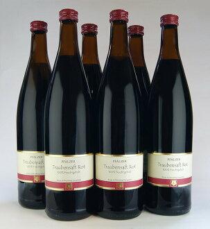 ファルツァー トラウベンザフト ( Herrenberg ホーニッヒゼッケル ) Pfalzer Traubensaft rot (Honigsackel Herrenberg)