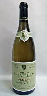 Modernized Clos Rochette [2011] (faivley) Mercurey Clos Rochette [2011] (Faiveley)